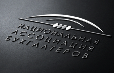 """Логотип """"Национальная Ассоциация Бухгалтеров"""