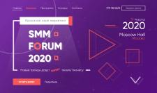 Очень интересный дизайн лендинга для SMM форума