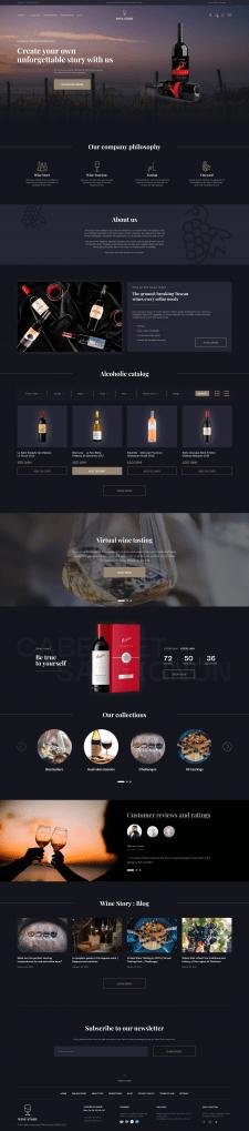 Онлайн магазин алкоголя
