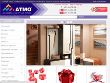 Доработка интернет магазина 1C-Битрикс