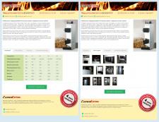 Сайт-презентація. Твердопаливні котли EconoTerm