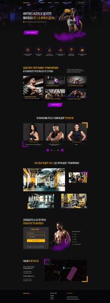 Дизайн лендинга для фитнес зала Fitness Zone 88