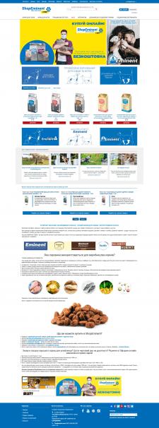 Интернет - магазин на Prestashop