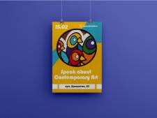 Постер для мероприятия