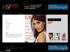 Европейский журнал для женщин