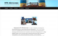 betoslav.com.ua