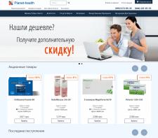 Интернет-магазин по продажи лекарственных преп.