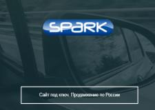 Sparkauto интернет магазин авто запчастей