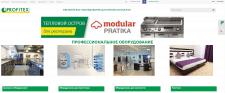 Интернет-магазин технического оборудования
