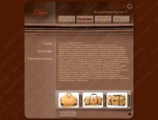 Дизайн корпоративного сайта с интернет-магазином