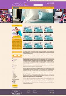 Дизайн Интернет магазина Постельное белье