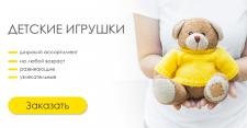 | Torba.ua | Баннер 3