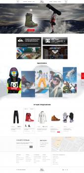 ИМ по продаже горнолыжного снаряжения