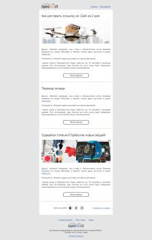Верстка e-mail макета