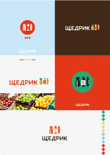 Логотип для продуктового магазина Щедрик