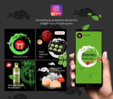 Концепция дизайна инстаграм аккаунта - Asian Food