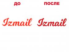 Перерисовка