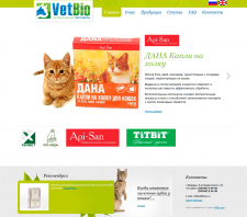 Сайт компании VetBio