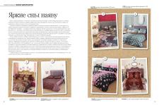 Статья для журнала Togas Magazine