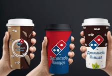 Дизайн стаканчиков для Dominos