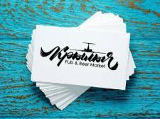 Лого для бара
