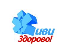 Живи Здорово - логотип проекта