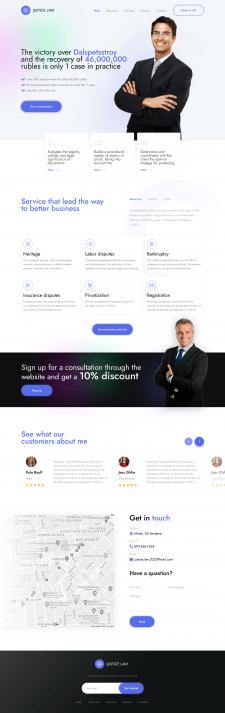 Дизайн сайта №2