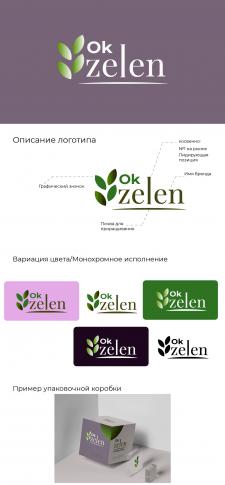 Логотип для фирмы по проращивнию микрогрина