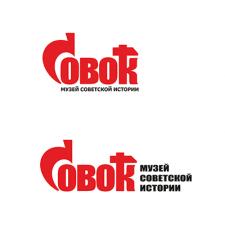 Логотип для музея советской эпохи