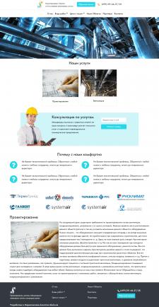 Создание темы Wordpress