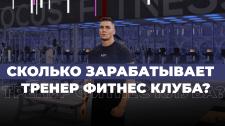 Обложка для видео ролика на YouTube
