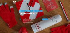 primebrand.com.ua