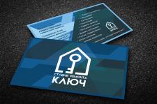"""Визитка для строительной компании """"Ключ"""""""