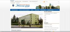 Сайт районної ради