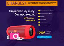 Продажа bluetooth-колонок: JBL-Charge 2 в CPA