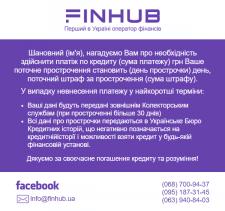 Дизайн и верстка 19 писем для finhub