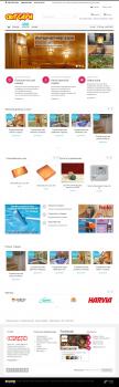 Интернет-магазин для сети магазинов Свит Саун
