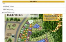 Разработка интерактивной карты