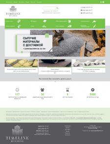 Сайт-каталог для строительной компании
