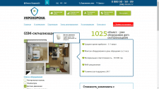 Сайт компании Охорона24 на Joomla 3