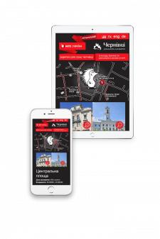 Мобильный сайт МТС Черновцы