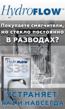 Баннеры для украинской компании HydroFlow