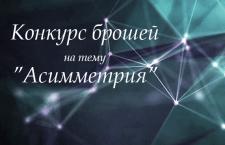 Банер для соцсетей