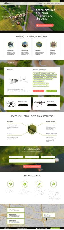 Дизайн Landing Page для MegaDrone