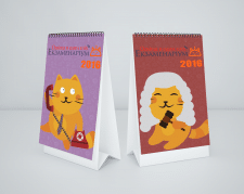 Сувенирная продукция для онлайн-курсов. Календарь