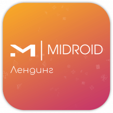 MIDROID (Lending page)