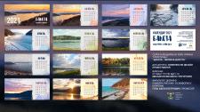 Дизайн календарів з власними фото