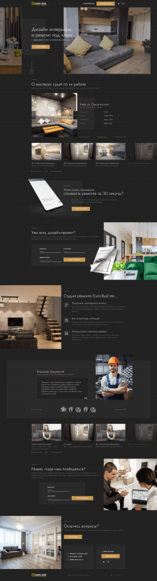 Дизайн Landing page для студии ремонта