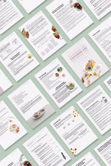Вёрстка брошюры о системе питания