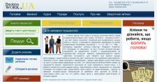 Сайт агентства з працевлаштування